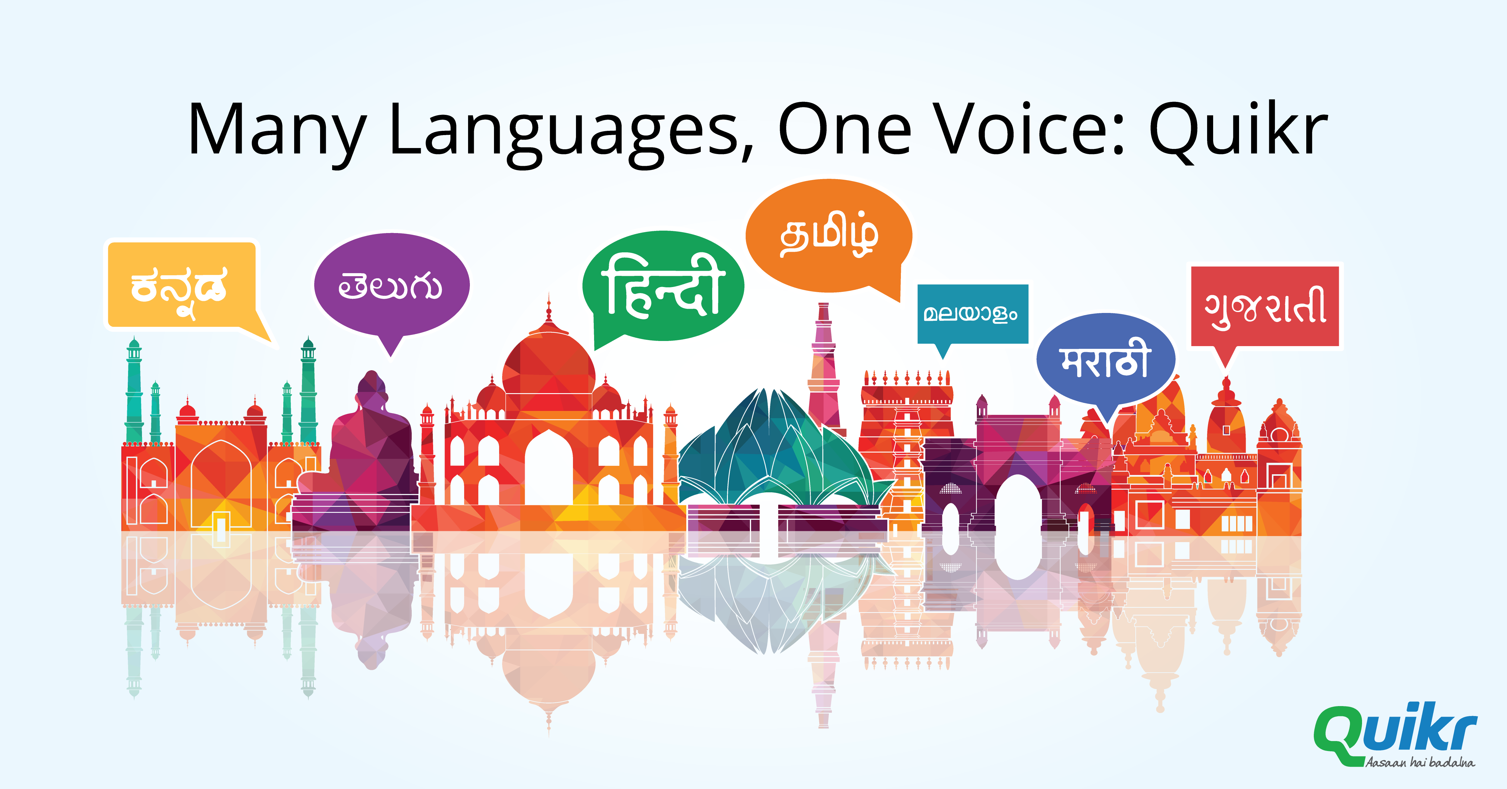 Quikr Goes Vernacular Breaks The Language Barrier Quikr News - No 1 language in world